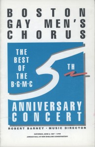 Section of the concert program, June 1987.